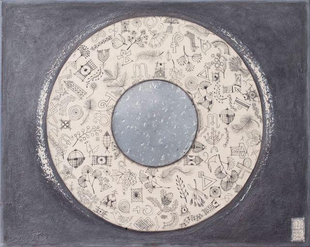 Helen Forbes Melatlic Moonrise 76x61cm 1950