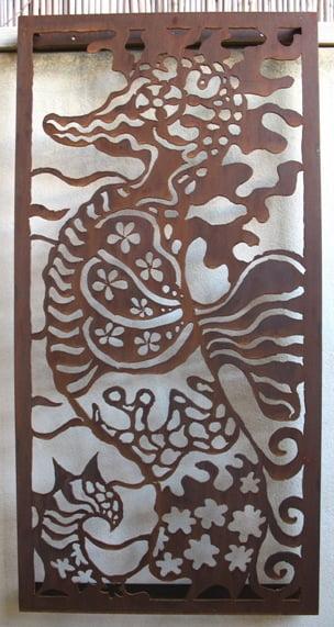 Inge Giebeler The Sea Horse 890